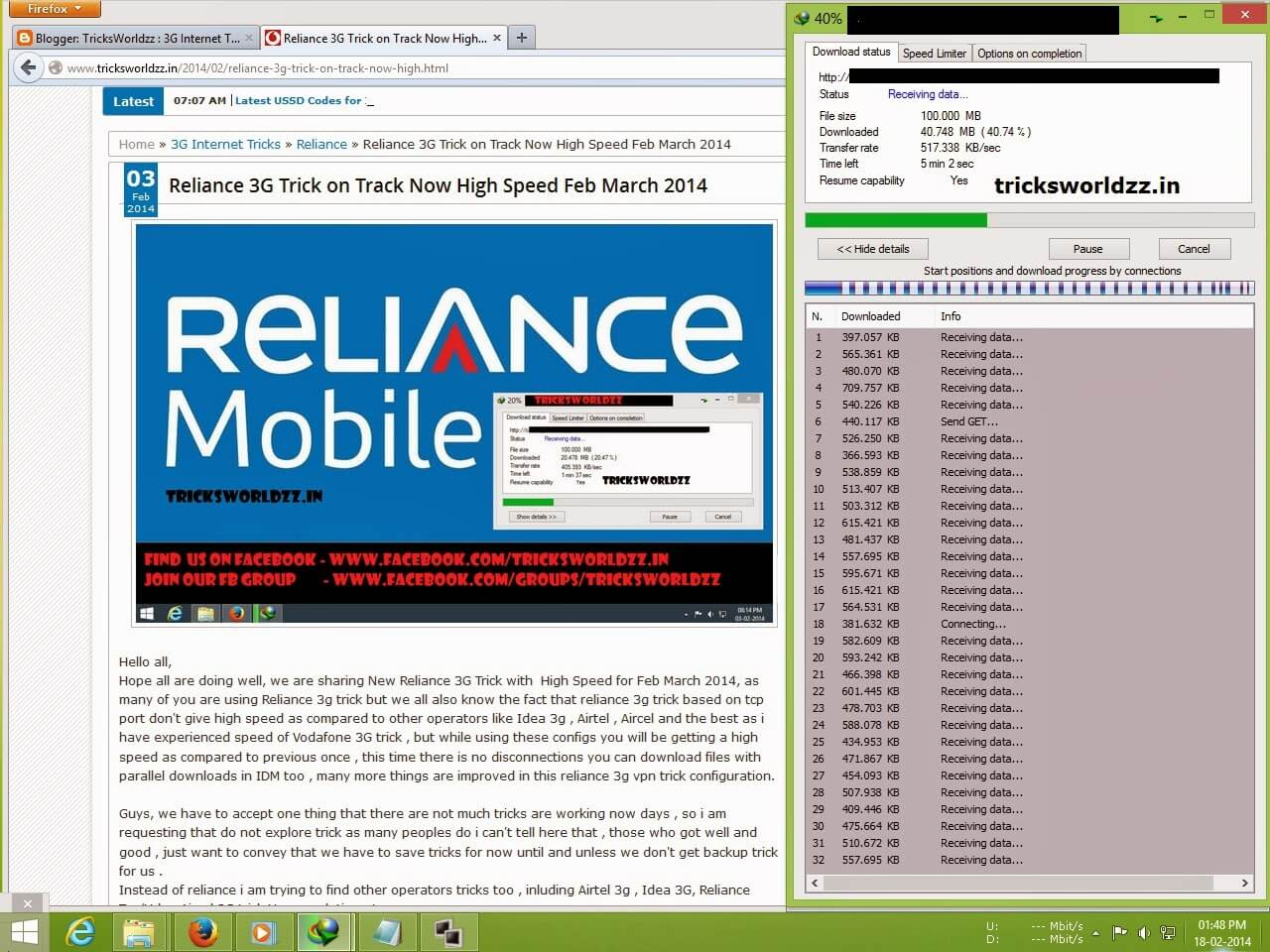 Reliance High Speed Free Unlimited Internet Trick