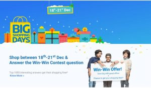 Flipkart Big Shopping Days Tricks to Buy Products Successfully
