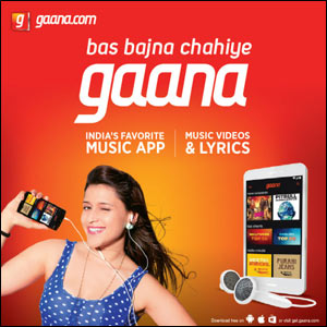 Official Get Free 30 Days Gaana Premium Subscription