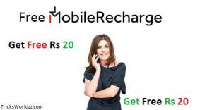 Free Recharge Trick Loot Offer Get Free Rs 20 + 100% Cashback on Mobile Recharges