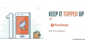 Freecharge Get Flat Rs 10 Cashback on Mobile & DTH Recharge
